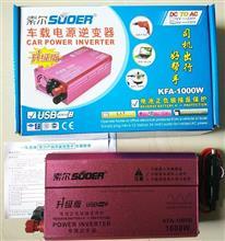 车载电源逆变器(带正负极接反保护)+点烟器/KFA-1000B(1000W)