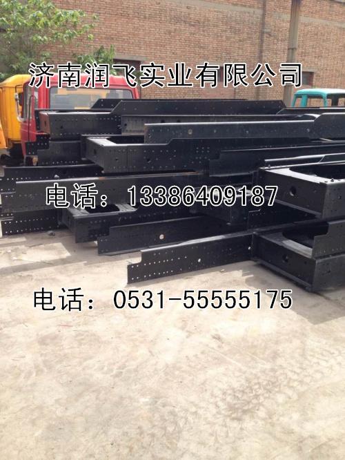 陕汽货车驾驶室总成 车架大梁生产厂家 原厂质量 价格合理 货源充足
