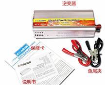 车载电源逆变器 +夹子/SUB-1500B(1500W)