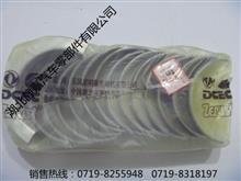 10D-02090-B东风东风天龙天锦大力神分开式橡胶后油封--曲轴/10D-02090-B