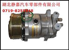 3509C-010-B东风天龙天锦大力神空气压缩机总成/3509C-010-B