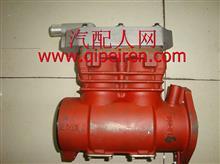 C3974548东风天龙天锦大力神空气压缩机总成/C3974548
