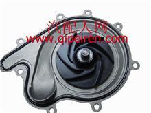 9602295980东风天龙天锦大力神水泵盖总成/9602295980