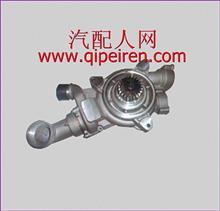 C4891252东风天龙天锦大力神水泵/C4891252