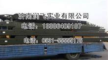 柳汽霸龙车架大梁总成红岩车架大梁各种横梁总成厂家质量第一价格最低/001