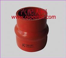 11Z66A-18017东风天龙天锦大力神中冷器出口连接胶管/11Z66A-18017