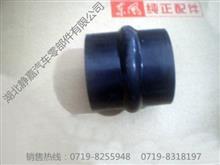 11ZB3-18012东风天龙天锦大力神中冷器出气钢管/11ZB3-18012