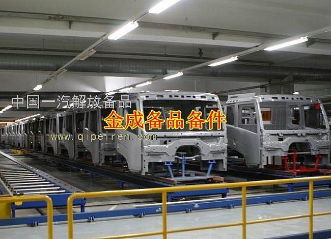 台                                 青岛一汽解放备品供应中心,陆威