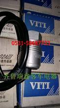 里程表传感器VT-102AIII/里程表传感器VT-102AIII