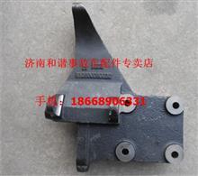 潍柴发电机支架/610800090030