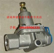 重汽WD615.67欧Ⅲ柴滤溢油阀/VG1540080022