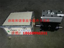 重汽WD615双缸水冷空压机/VG1560130080A