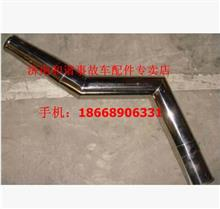 重汽发动机中冷管/VG1047110104