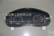 供应38A2D-20540华菱组合仪表/38A2D-20540