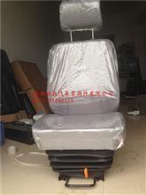 中国重汽金王子驾驶室气囊主座椅总成左座椅WG1608516895/WG1608516895