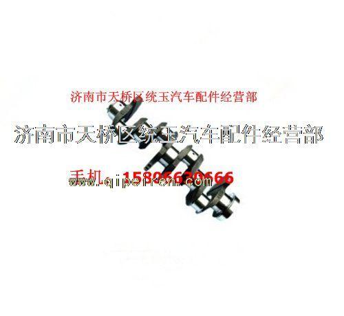 潍柴发动机p12曲轴612630020038