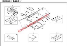 3703161-KC100东风天龙天锦大力神支架-底盘配电盒/3703161-KC100