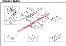 3771010-K0300东风天龙天锦大力神底盘配电盒/3771010-K0300