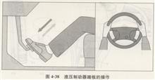 3507D5-060东风天龙天锦大力神手制动盘支座总成/3507D5-060