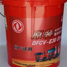 DFCV-E30-20W50-200L东风天龙天锦大力神东风商用车原装发动机机油(夏用)/DFCV-E30-20W50-200L