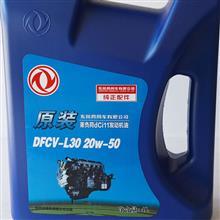 DFCV-L30-15W40-18L东风天龙天锦大力神东风商用车原装dCi发动机专用机油/DFCV-L30-15W40-18L