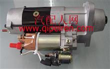 QDJ2810东风天龙天锦大力神起动机总成/QDJ2810