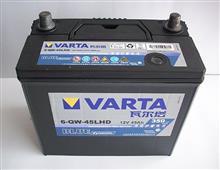3703125-KG300东风天龙天锦大力神蓄电池框总成/3703125-KG300
