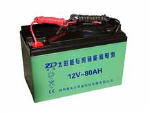 3703125-N0000Z东风天龙天锦大力神蓄电池框总成/3703125-N0000Z