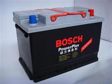 3703125-T0501东风天龙天锦大力神蓄电池框总成/3703125-T0501