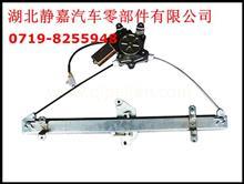 6104010-C0101东风天龙天锦大力神左门玻璃升降器(电动)/6104010-C0101