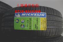 【205/55R16】东风商用车米其林轿车轮胎【米其林轮胎】/205/55R16