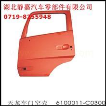 61B80A-00009#5A东风天龙天锦大力神左车门总成-带附件及玻璃(军绿)/61B80A-00009#5A