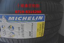 【215/55R17】东风商用车米其林轿车轮胎【米其林轮胎】/215/55R17