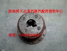 雷火电竞竞猜豪威60矿中后桥轮边减速器雷火电竞亚洲先驱/TZ56077000463