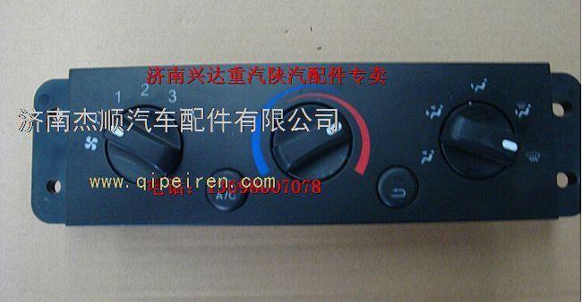 gtk-24s远程报警控制器接水泵的接线图