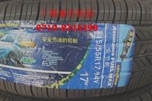 【215/55R17】东风商用车固特异轿车轮胎【固特异轿车轮胎】/215/55R17