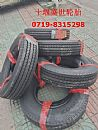 【750R-16-14层】东风商用车朝阳轻卡轮胎【轮卡轮胎】/750R-16-14层