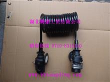 东风天龙 挂车ABS螺旋线37ZB1-24016/37ZB1-24016/37ZB1-24016