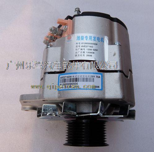 612600090506潍柴发动机发电机,612600090506