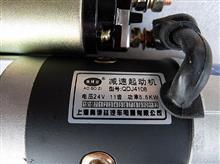 D30-3708010玉柴马达/D30-3708010