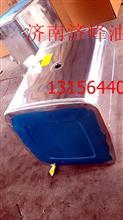 豪沃500生铝合金油箱/WG9125550500
