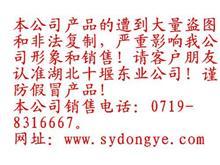 南骏小康汽车4102发动散热水箱/4102