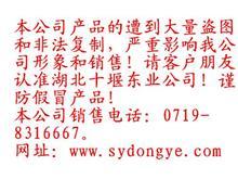 江淮汽车发动机水箱千亿棋牌官网/M0049
