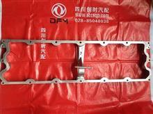 东风天龙 大力神雷诺发动机 发动机制动室总成/D5010530315