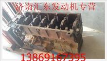 D02A-002-02上柴D6114A气缸体