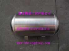 东风天龙贮气筒(铝合金)3513010-T0806/3513010-T0806