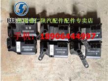 陕汽德龙F3000暖风循环电阻DZ93189582362/DZ93189582362