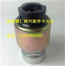 陕汽德龙里程表传感器81.27421.0129/81.27421.0129