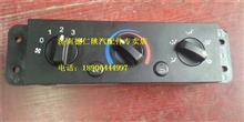 陕汽德龙新M3000空调控制器电控DZ96189585302/DZ96189585302
