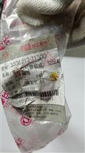 东风天龙T1300第六空气管 干燥器至空压机3506212-T1300/3506212-T1300